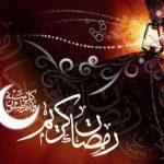 آیا فردا سه شنبه روز اول ماه رمضان 95 است؟