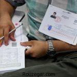 انتشار کارت ورود به جلسه آزمون کارشناسی ارشد سال ۹۶