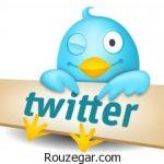 حذف اکانت توییتر با موبایل + آموزش تصویری حذف اکانت توییتر Twitter