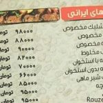 گرانترین منوی رستوران ایران در گرگان + عکس