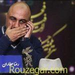 رضا عطاران با سریال زیر آسمان شهر 4 به تلویزیون برگشت