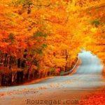 10 آبان روز آبان یا آبانگان مبارک و آداب و رسوم روز آبان یا آبانگان