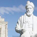 26 آبان روز جهانی فلسفه مبارک و علت نام گذاری روز جهانی فلسفه