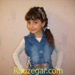 عکس های شخصی روژان تقی زاده و خانواده + بیوگرافی روژان تقی زاده
