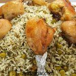 سبزی پلو با مرغ مجلسی + طرز تهیه سبزی پلو با مرغ ریش ریش