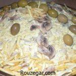آموزش طرز تهیه سالاد مرغ با ماکارونی و راز خوشمزه شدن سالاد مرغ مجلسی