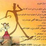 جملات زیبای کتاب بابا لنگ دراز