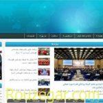 معرفی سایت بانوان ایرانی