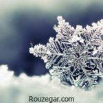 تعبیر خواب برف + تعبیر خواب باریدن برف و برف نشسته بر روی زمین