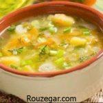 آموزش طرز تهیه سوپ سبزی رژیمی و راز خوشمزه شدن سوپ سبزی مجلسی