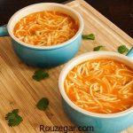 سوپ ورمیشل مجلسی + طرز تهیه سوپ ورمیشل خوشمزه بدون مرغ