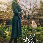شرح داستان فصل دوم شهرزاد +عکسهای جدیدی از شهاب حسینی و ترانه علیدوستی در فصل دوم سریال «شهرزاد»
