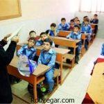 تاریخ و زمان امتحانات دانشآموزان مشخص شد