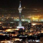 جاذبه های گردشگری تهران و اماکن دیدنی و تفریحی تهران در ایام نوروز