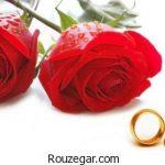 کانال تلگرام همسریابی موقت و ازدواج اینترنتی صیغه 100 تومان