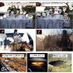 ترول و عکس های خنده دار جدید 2015 سری 3