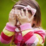 چرا کودکان خجالتی می شوند نشانه و درمان خجالت کودکان خجالتی منزوی