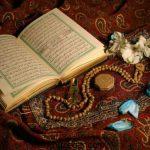 چرا نماز میخوانیم کودکان و بهترین انشا در مورد چرا نماز عربی بخوانیم