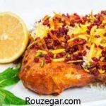 طرز تهیه زرشک پلو با مرغ نذری و تزیین زرشک پلو با مرغ ریش ریش